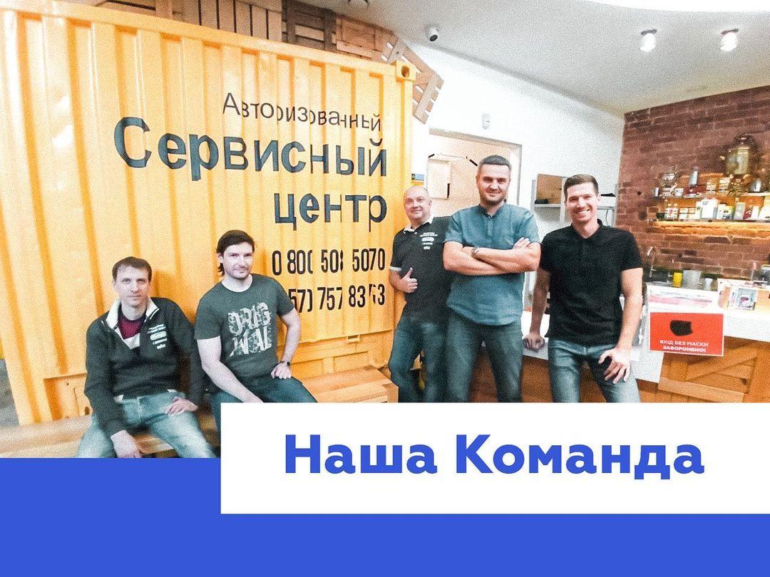 Мастер з ремонту кавомашин у Києві та Харкові