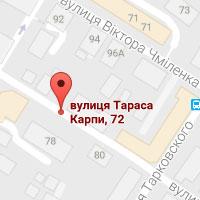 ремонт кофемашин Кіровоград Кировоград