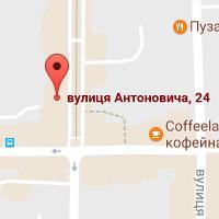ремонт кофемашин Київ Киев