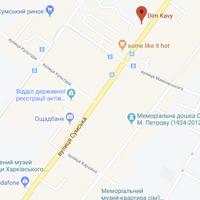 ремонт кофемашин Київ Саксаганского