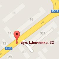 ремонт кофемашин в Чернигове